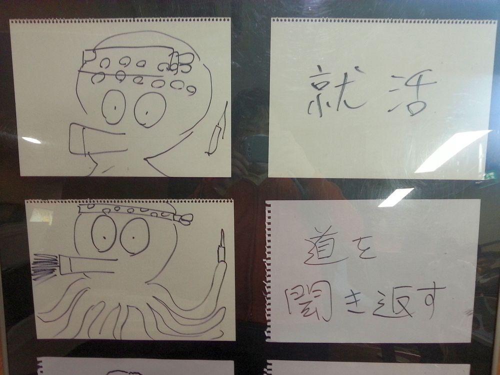 f:id:yukimi0721:20130527130433j:image:w640