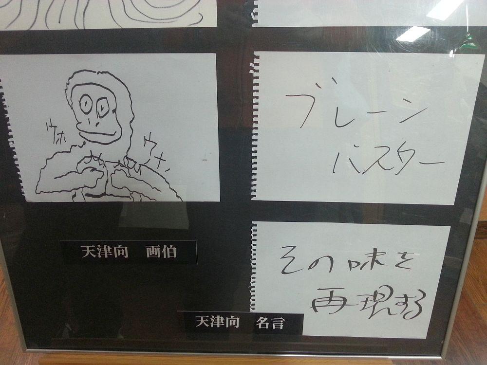 f:id:yukimi0721:20130527130434j:image:w640