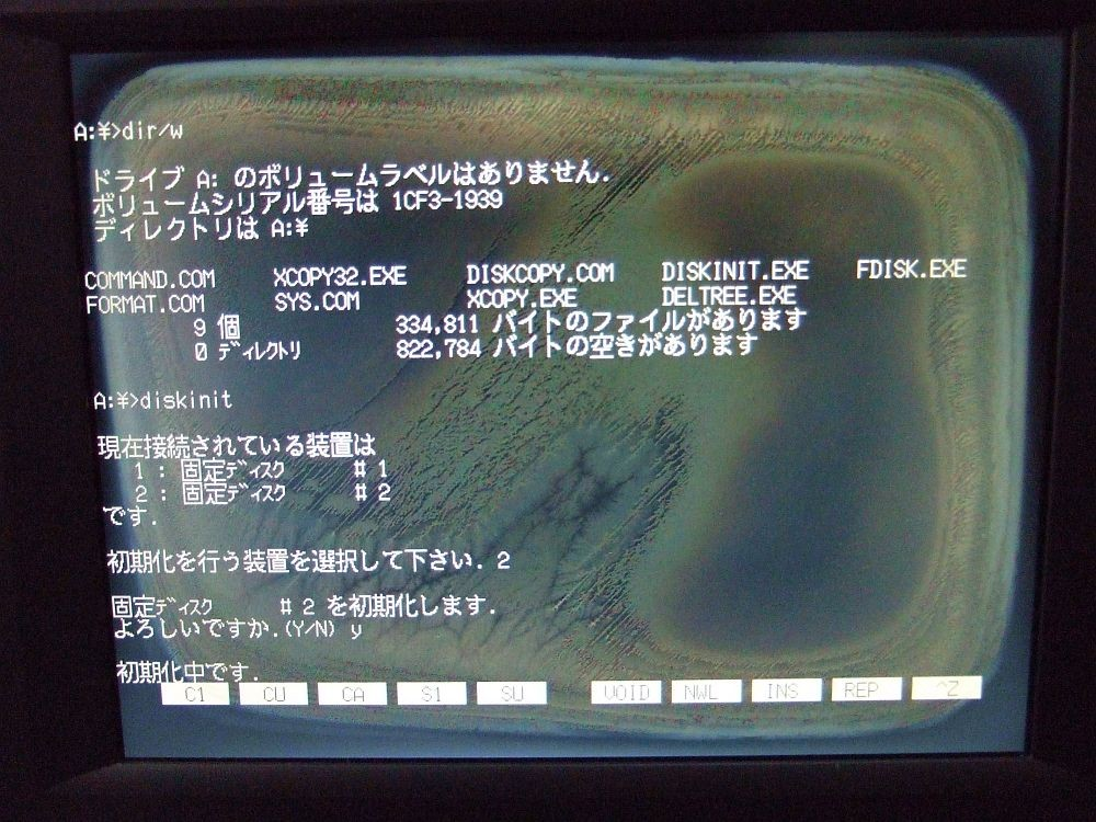 f:id:yukimi0721:20130606020358j:image:w360