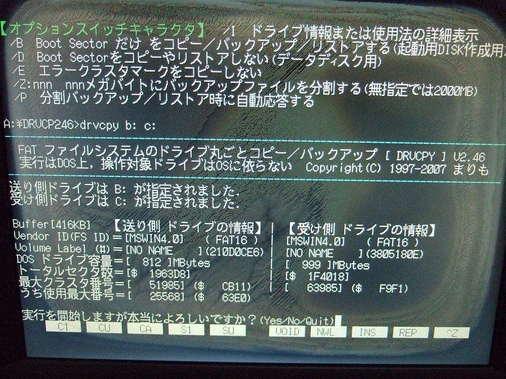 f:id:yukimi0721:20130606020401j:image:w360