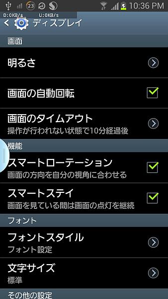 f:id:yukimi0721:20130620230152p:image:w360