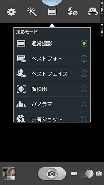 f:id:yukimi0721:20130620230156p:image:w360