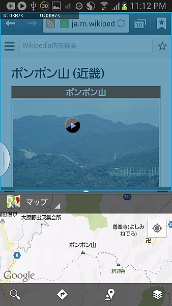 f:id:yukimi0721:20130620230200p:image:w360