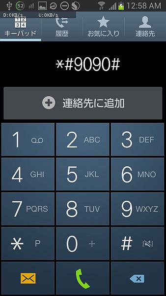 f:id:yukimi0721:20130621013812p:image:w360