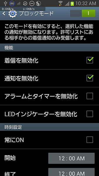 f:id:yukimi0721:20130621103406p:image:w360