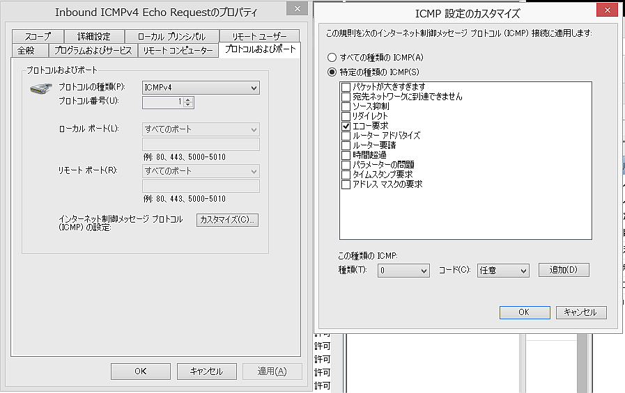 f:id:yukimi0721:20130625153116p:image:w360