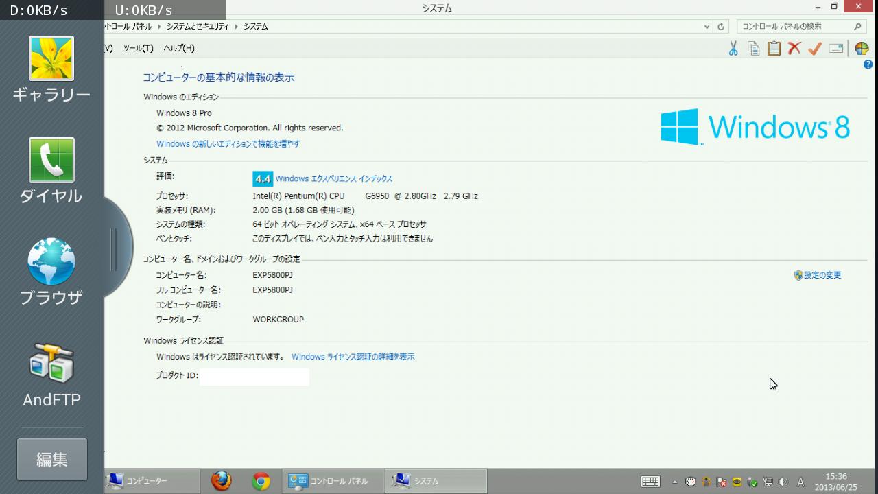 f:id:yukimi0721:20130625154032p:image:w360