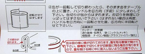 f:id:yukimi0721:20130808074038j:image:w360