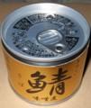 f:id:yukimi0721:20130808082352j:image:medium