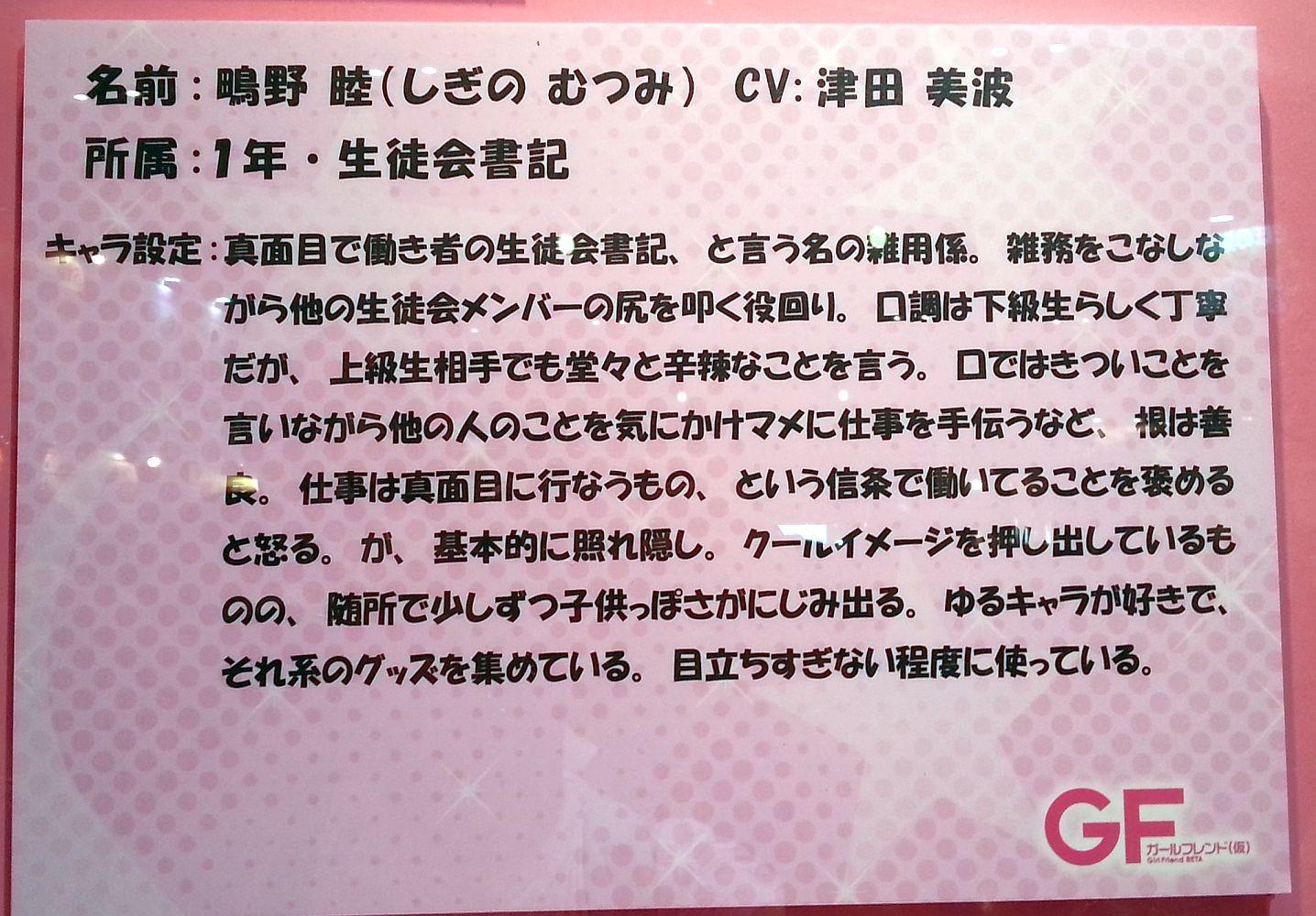 f:id:yukimi0721:20130812155143j:image:w360