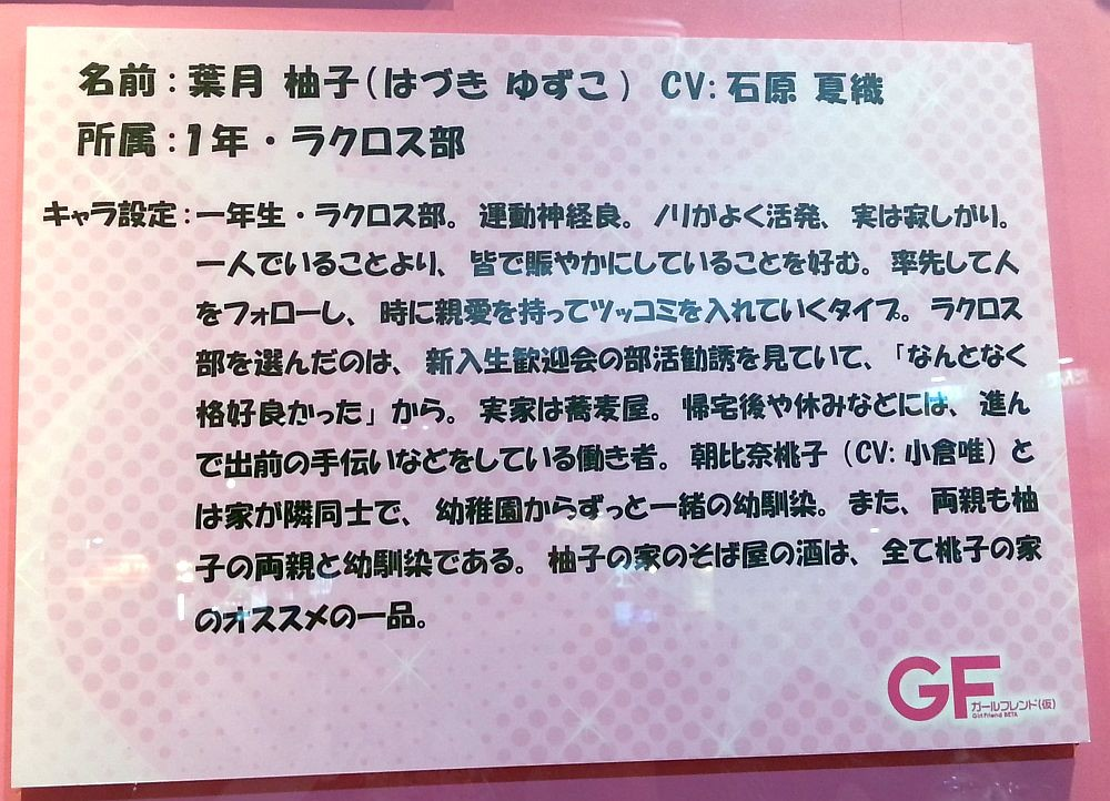 f:id:yukimi0721:20130812155252j:image:w360