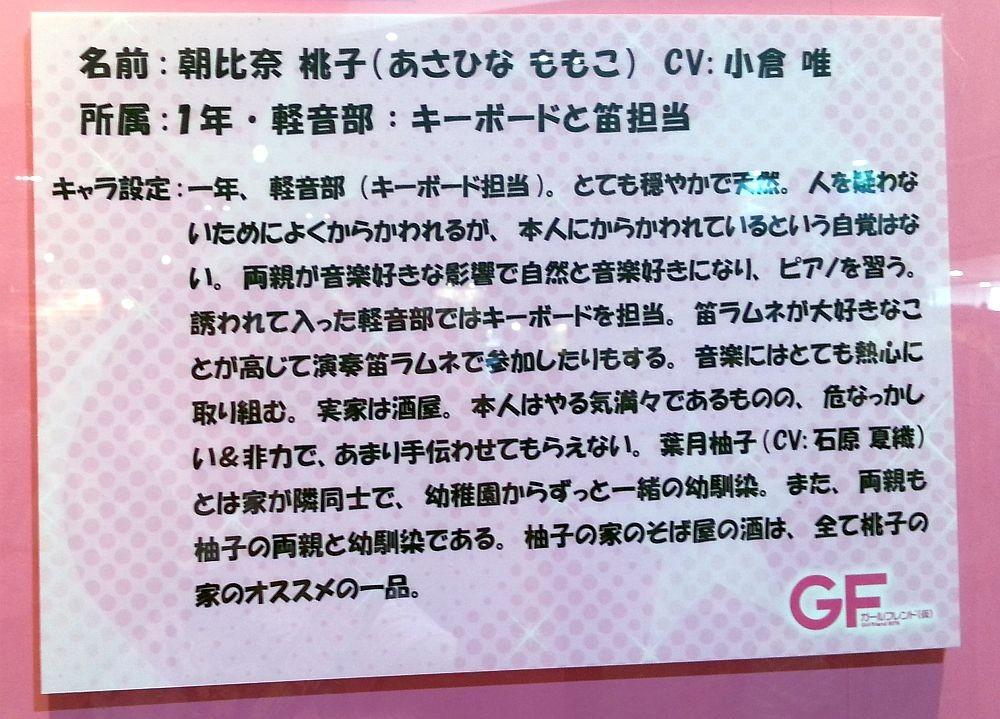 f:id:yukimi0721:20130812155300j:image:w360