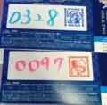 2012/12/9 「ミルキィホームズ Alternative TWO」川口最速上映会 三森・橘田