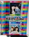 2012/1/8 恵比寿LIVE GATE TOKYO 徳井青空・大坪由佳 ☆Twinkle☆Girls☆2.5
