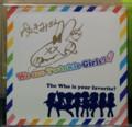 2012/6/2 東京 大田区産業プラザ PiO 萌えカル文化祭 大坪由佳