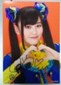 2014/8/10 WUG 1stツアー物販 ブロマイド Vol2 高木美佑