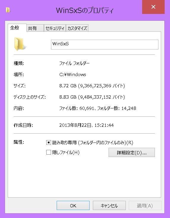 f:id:yukimi0721:20150509032552j:image:w360