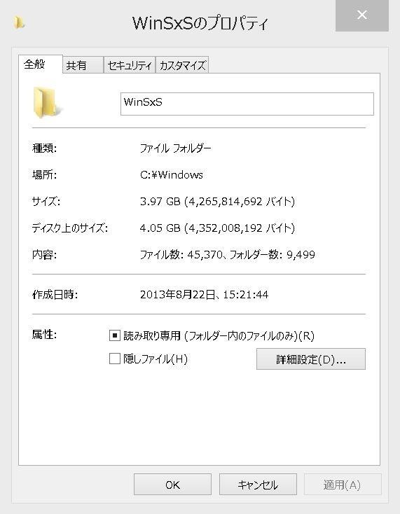 f:id:yukimi0721:20150509032554j:image:w360