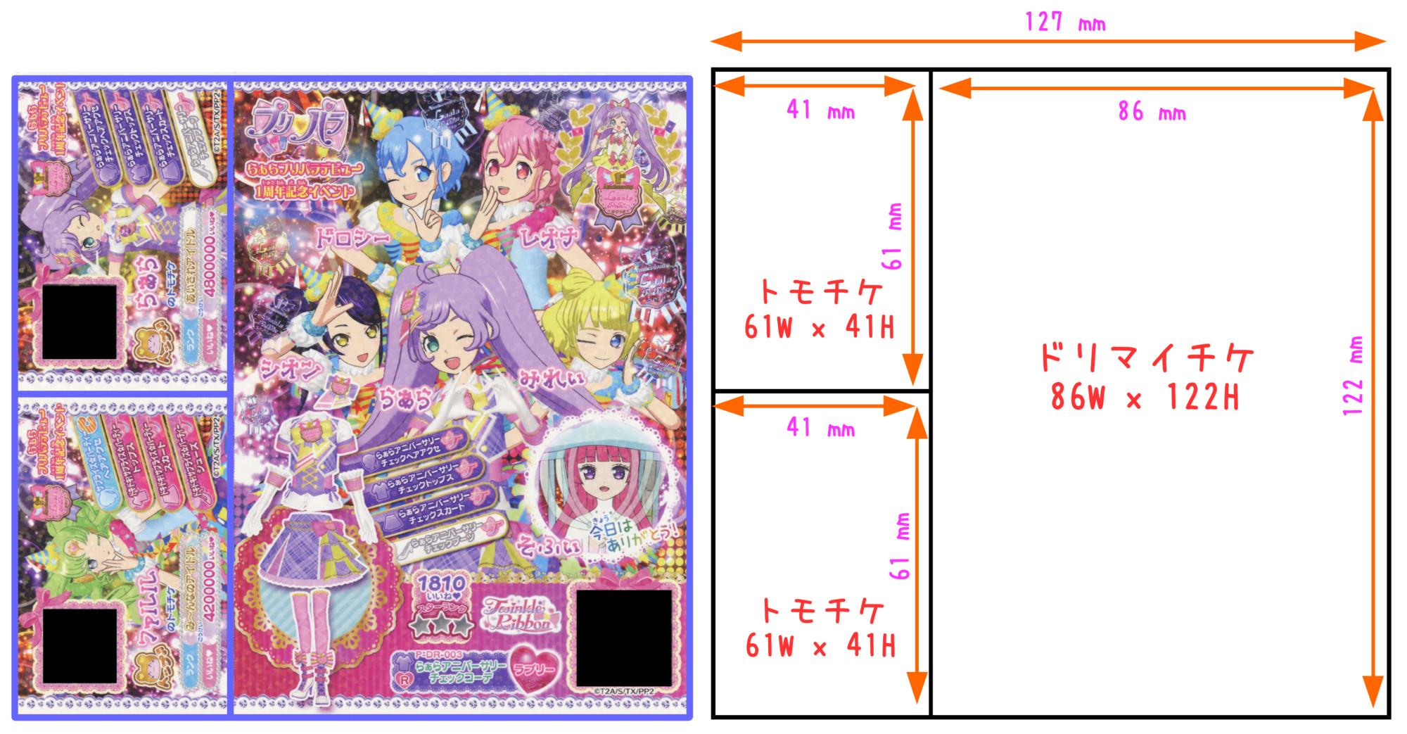 f:id:yukimi0721:20150804234637j:plain