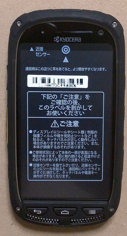 f:id:yukimi0721:20151219165206j:plain,w400