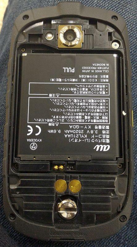 f:id:yukimi0721:20160116232620j:plain,w400