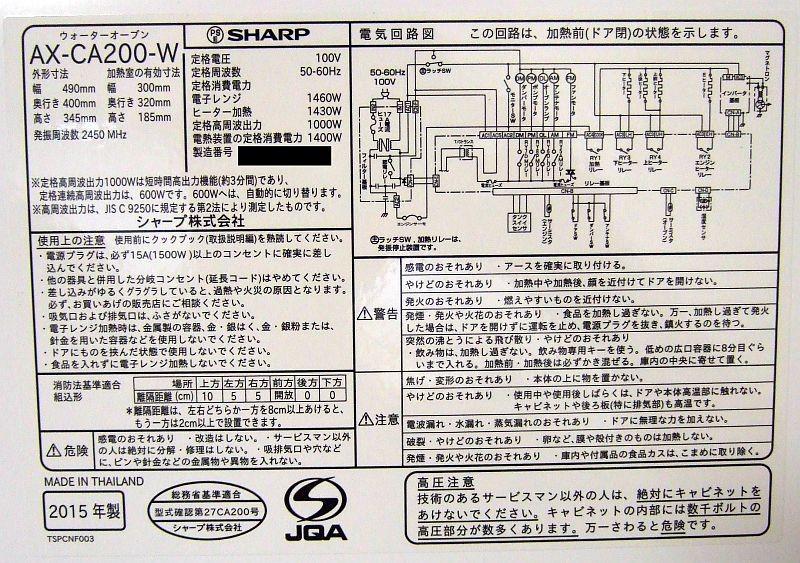 f:id:yukimi0721:20160423131835j:image:w300