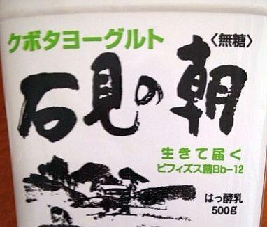 f:id:yukimi0721:20160511204107j:image:w200