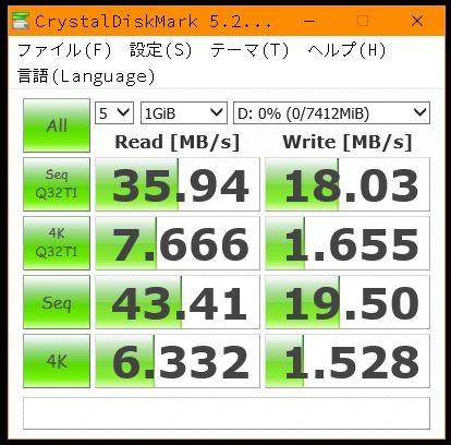 f:id:yukimi0721:20161123135121j:plain