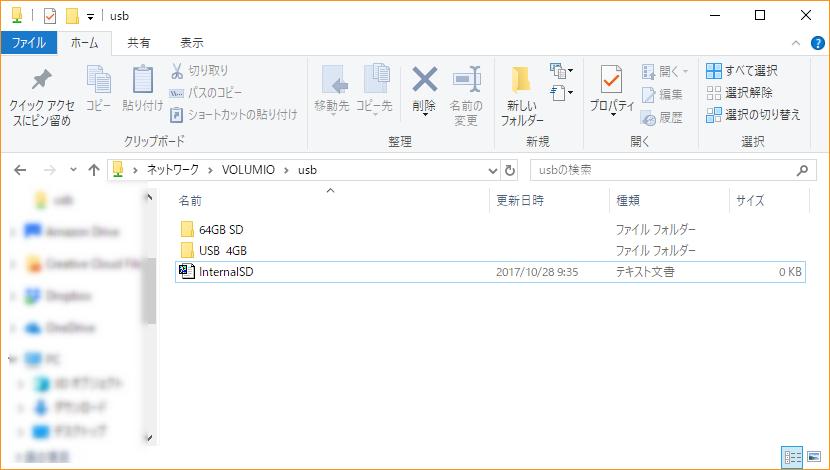 f:id:yukimi0721:20171028093805p:plain