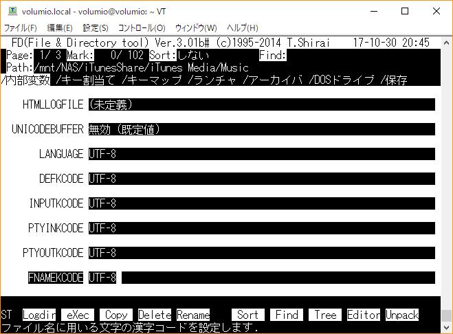 f:id:yukimi0721:20171030204538p:plain