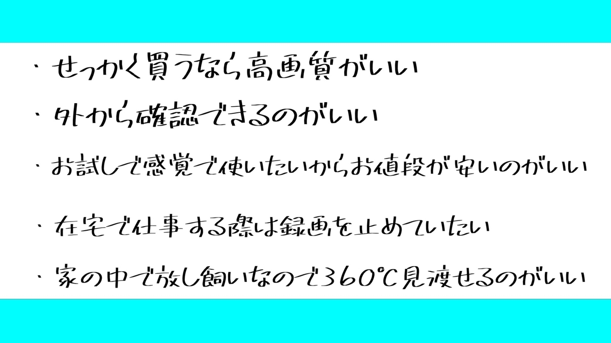 f:id:yukimi689:20210412082344j:plain