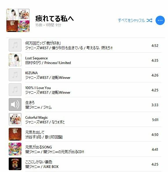 f:id:yukimi78:20180215235636j:plain