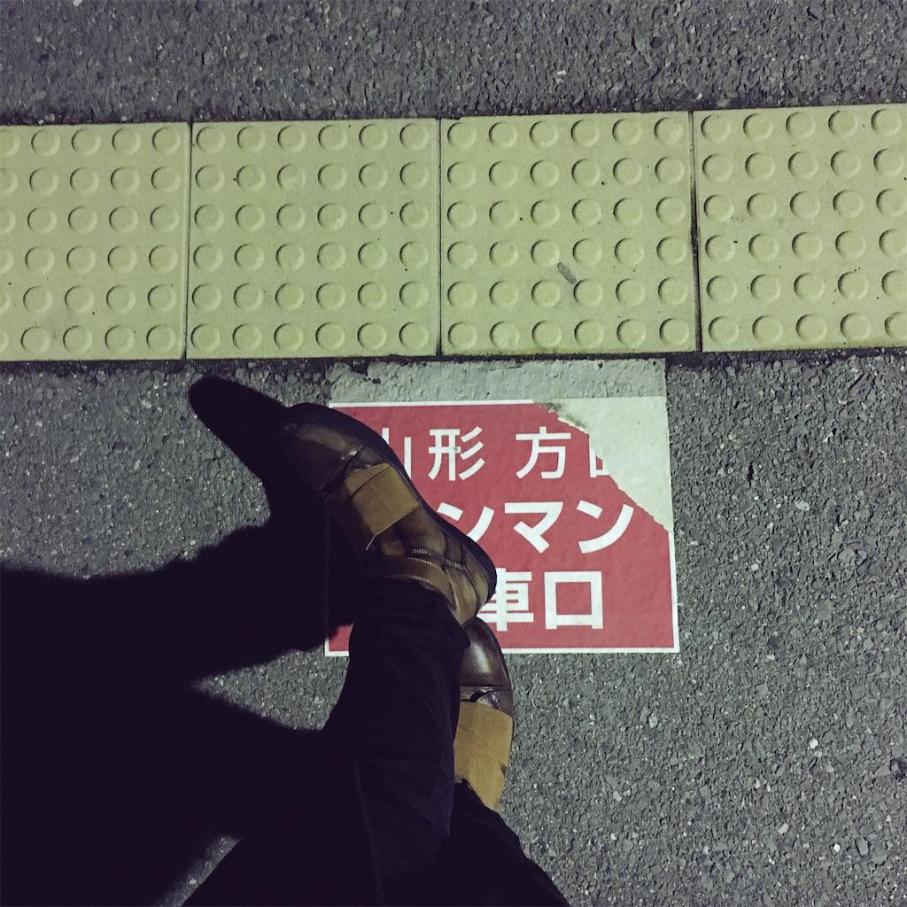 f:id:yukimofk:20170223094820j:image