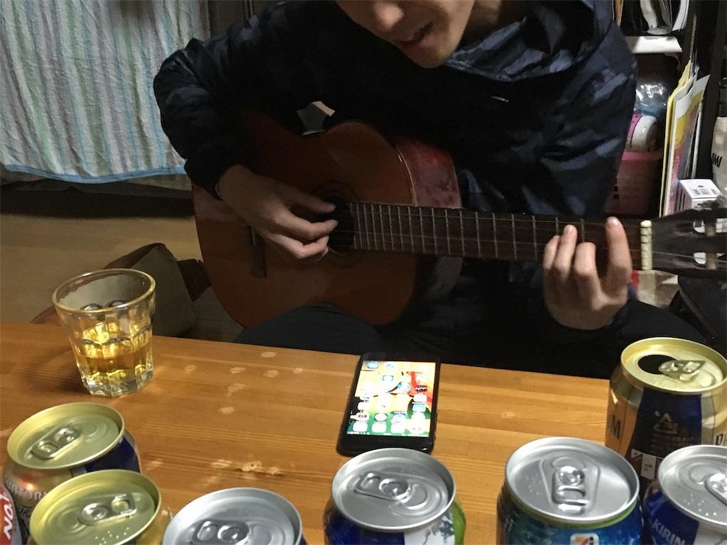 f:id:yukimofk:20170807190424j:image