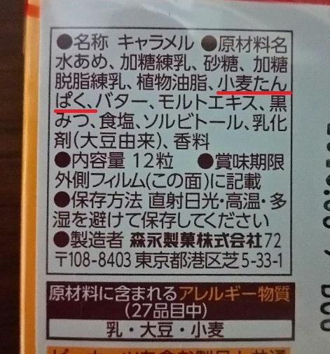 f:id:yukimomo228:20170608053346j:plain