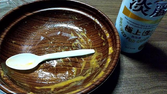 f:id:yukimura4:20200506210343j:plain