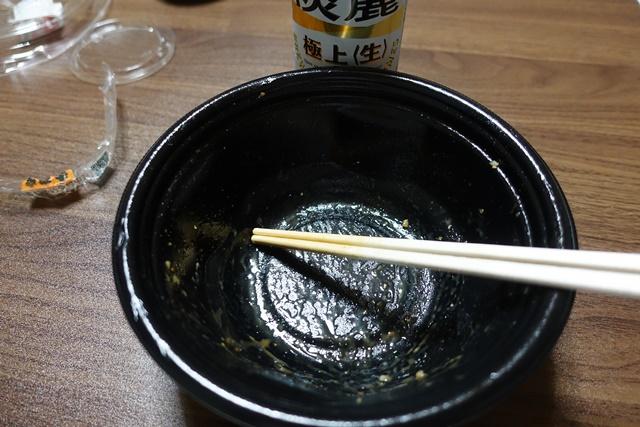 f:id:yukimura4:20200516151547j:plain