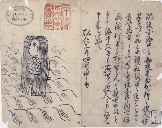 f:id:yukimura4:20200516181726p:plain