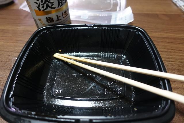 f:id:yukimura4:20200518081707j:plain