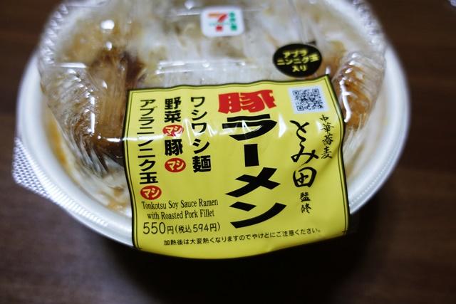 f:id:yukimura4:20200522075439j:plain