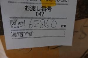 f:id:yukimura4:20200523055024j:plain