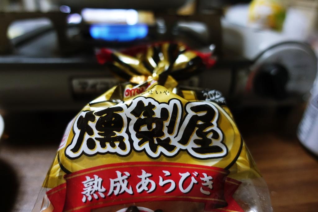 f:id:yukimura4:20200525174403j:plain