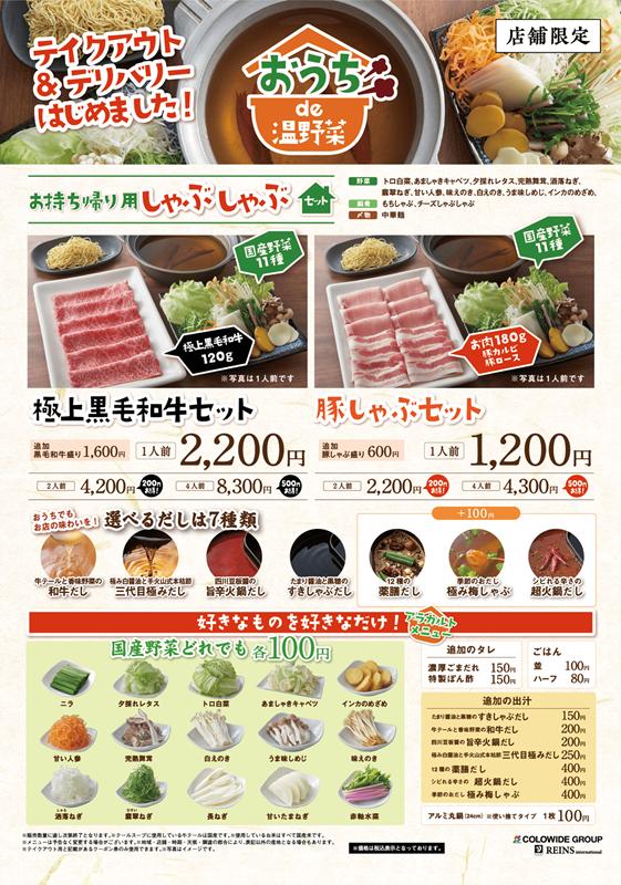 f:id:yukimura4:20200525174854p:plain
