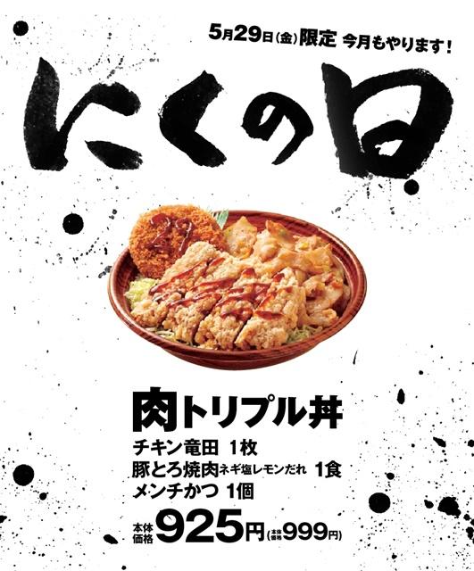 f:id:yukimura4:20200529123217j:plain