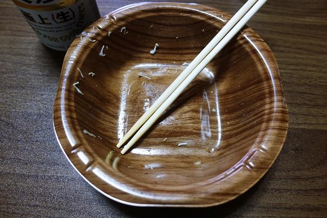 f:id:yukimura4:20200531134805j:plain