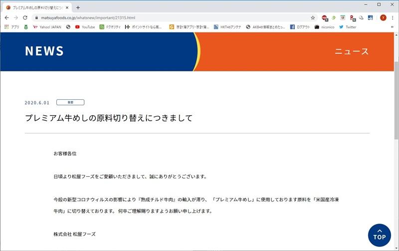 f:id:yukimura4:20200611133321j:plain