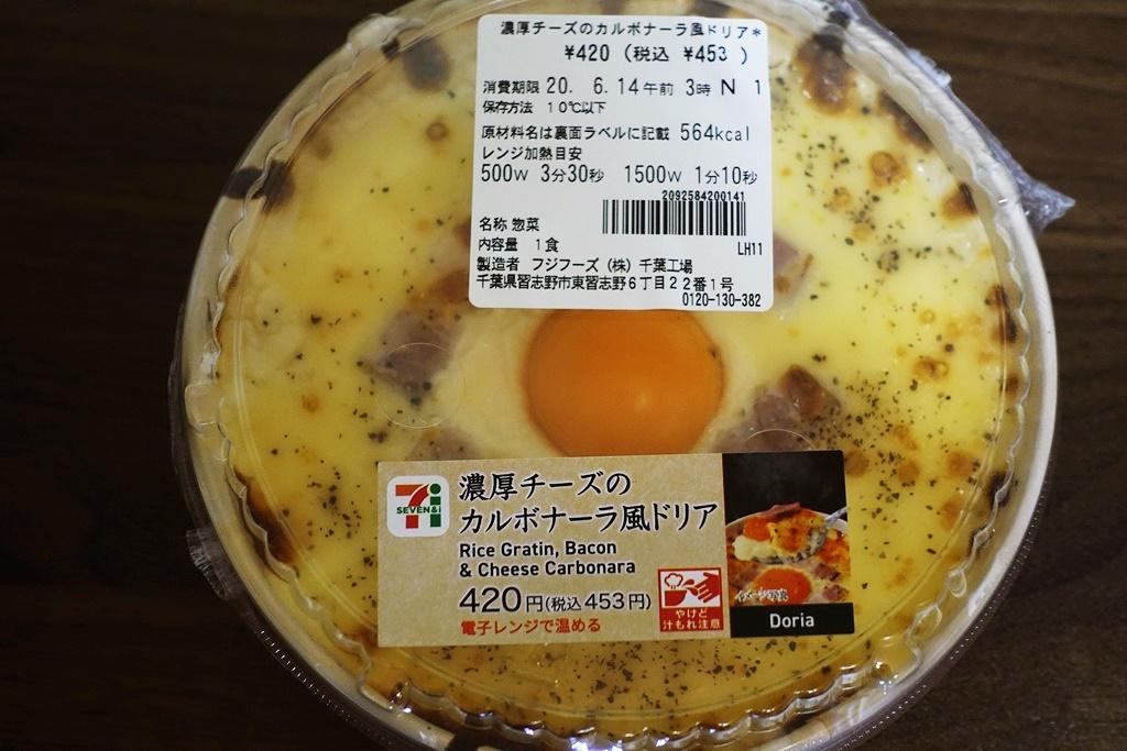 f:id:yukimura4:20200613162335j:plain