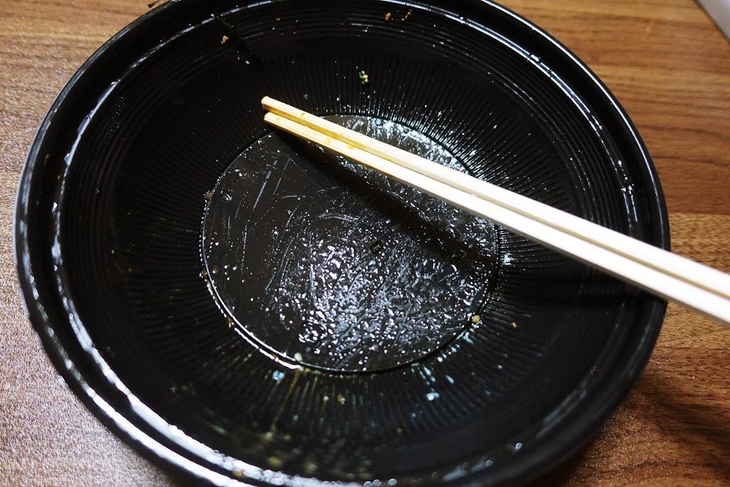 f:id:yukimura4:20200613173956j:plain