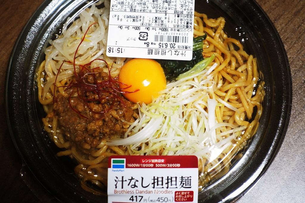 f:id:yukimura4:20200614122150j:plain