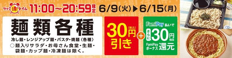 f:id:yukimura4:20200614145834j:plain